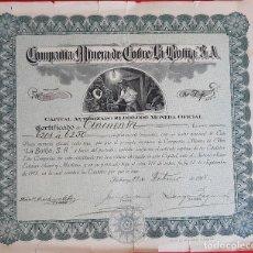 Coleccionismo Acciones Extranjeras: ACCION COMPAÑIA MINAS MINERA DE COBRE LA BOTIJA 1918 HABANA CUBA ORIGINAL , K. Lote 212244590