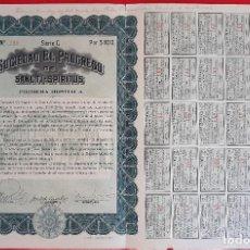 Coleccionismo Acciones Extranjeras: ACCION SOCIEDAD EL PROGRESO DE SANCTI-SPIRITUS SANTI ESPIRITU 1925 CUBA VALOR 100 ORIGINAL , K. Lote 212245183