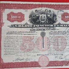 Coleccionismo Acciones Extranjeras: ACCION CREDIT FONCIER CUBAIN BANCO TERRITORIAL DE CUBA VALOR 500 FRANCOS ORIGINAL , K. Lote 212246235