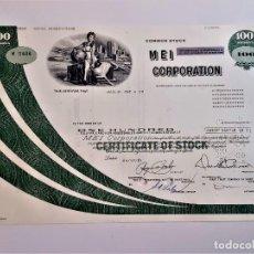 Collezionismo Azioni Internazionali: ACCION 1981. Lote 229441795