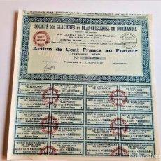 Coleccionismo Acciones Extranjeras: SINGULAR ACCIÓN DE LA COMPAÑIA *SOCIETE DES GLACIERES ET BLANCHISSERIES DE NORMANDIE*, 1927. Lote 220607651