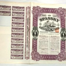 Coleccionismo Acciones Extranjeras: THE SPASSKY COPPER MINE LIMITED. Lote 233448250