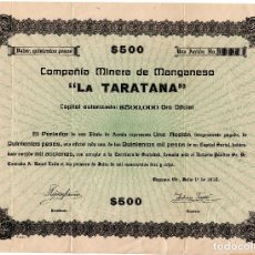 Coleccionismo Acciones Extranjeras: BAYAMO.(CUBA).- COMPAÑÍA MINERA LA TARATANA S.A. 1918. $500.. Lote 235312780