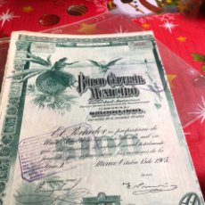 Coleccionismo Acciones Extranjeras: ANTIGUA ACCIÓN BANCO CENTRAL MEJICANO. Lote 236000500