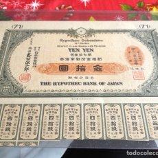 Coleccionismo Acciones Extranjeras: ANTIGUA ACCIÓN JAPONESA A CLASIFICAR. Lote 236003300