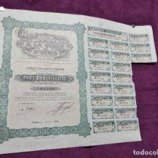 Collectionnisme Actions Internationales: 1910, ANTIGUA ACCIÓN GRANDS MACASINS A LA VILLE DE ST DENIS. Lote 236039635