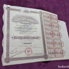 Collectionnisme Actions Internationales: 1924, ANTIGUA ACCIÓN DE COMPAGIE DES CHARGEURS FRANÇAIS, FRANCIA. Lote 236040765