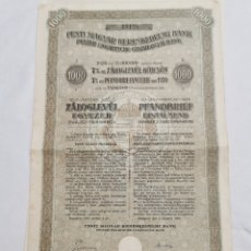 Coleccionismo Acciones Extranjeras: ACCIÓN BANCO DE HUNGRÍA. Lote 236085125