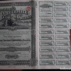 Coleccionismo Acciones Extranjeras: ACCIÓN 100 FRANCOS SOCIÉTÉ D'ELECTRICITÉ D'ODESSA 1913 ELECTRICIDAD. Lote 241408590