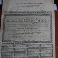 Collectionnisme Actions Internationales: ACCIÓN COMPAÑÍA ANÓNIMA CARBONES ASTURIANOS 1957 MINAS CARBÓN. Lote 242975445