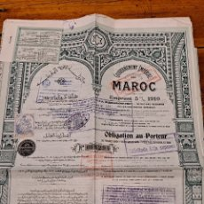 Coleccionismo Acciones Extranjeras: OBLIGATION AU PORTEUR, GOUVERNEMENT IMPERIAL DU MARROC. Lote 243296615