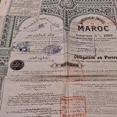 Coleccionismo Acciones Extranjeras: OBLIGATION AU PORTEUR, GOUVERNEMENT IMPERIAL DU MARROC. Lote 243297690