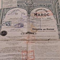 Coleccionismo Acciones Extranjeras: OBLIGATION AU PORTEUR, GOUVERNEMENT IMPERIAL DU MARROC. Lote 243298010