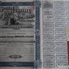 Coleccionismo Acciones Extranjeras: OBLIGACIÓN SOCIÉTÉ D'ELECTRICITÉ D'ODESSA 1912 ODESA BRUSELAS. Lote 245566040