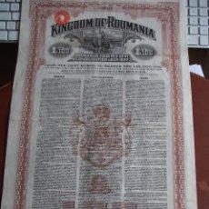 Coleccionismo Acciones Extranjeras: BONO KINGDOM OF ROUMANIA REINO DE RUMANIA 100 LIBRAS TRILINGÜE 1922. Lote 247079585