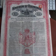 Coleccionismo Acciones Extranjeras: BONO KINGDOM OF ROUMANIA REINO DE RUMANIA 50 LIBRAS TRILINGÜE 1922. Lote 247080075