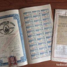 Coleccionismo Acciones Extranjeras: 3 ACCIONES CIA PETROLERA DEL PANUCO 1916 Y POLIZA SEGUROS CIA DE SEGUROS SA 1960. Lote 262128915