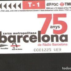 Coleccionismo Acciones Extranjeras: 1 BILLETE DE METRO BARCELONA T 1. Lote 276643953