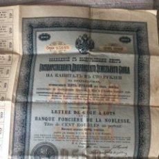 Coleccionismo Acciones Extranjeras: ACCIONES RUSIA BANQUE FONCIÈRE DE LA NOBLESSE 1889. Lote 287843038