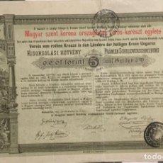 Coleccionismo Acciones Extranjeras: CRUZ ROJA, BONOS DE 1882, 1907, 1916, AUSTRIA, SERBIA Y HUNFRIA, VER FOTOS. Lote 289238018