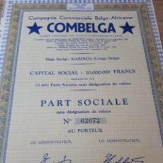 Coleccionismo Acciones Extranjeras: ACCION COMBELGA COMPAGNIE COMMERCIALE BELGO-AFRICAINE. Lote 289677503