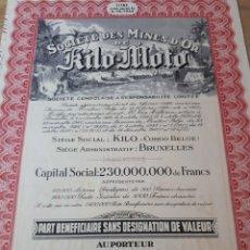 Coleccionismo Acciones Extranjeras: ACCION SOCIETE DES MINES D OR KILO-MOTO CONGO BELGA. Lote 289680453