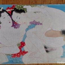 Arte: SHUNGA WOODBLOCK (GRABADO JAPONES EROTICO) DE IKEDA TERUKATA (1868-1912) ÉPOCA MEIJI. Lote 82781576