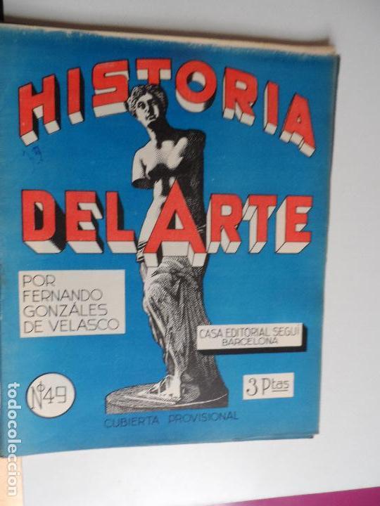 Arte: HISTORIA DEL ARTE CASA EDITORIAL SEGUI POR FERNANDO GONZALEZ VELASCO LOTE 43 REVISTAS - Foto 10 - 117872903