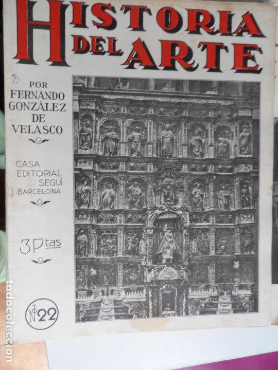 Arte: HISTORIA DEL ARTE CASA EDITORIAL SEGUI POR FERNANDO GONZALEZ VELASCO LOTE 43 REVISTAS - Foto 37 - 117872903
