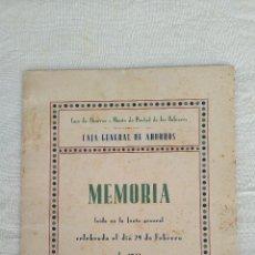 Arte: MEMORIA CAJA GENERAL DE AHORROS 1932. Lote 128445875