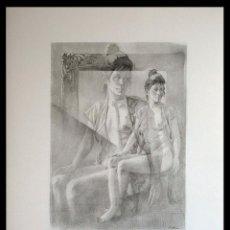 Arte: PERELLÓN, CELEDONIO. LITOGRAFIA DE LA SERIE GÉMINIS. AÑOS 90 . NUMERADA Y FIRMADA. Lote 138053282