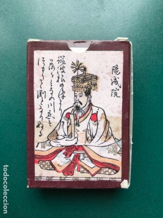 FOURNIER - BARAJA FACSIMIL - BARAJA CARTAS HYAKUNIN ISSHU UTA KARUTA - JAPON HACIA 1750 (Coleccionismo para Adultos - Barajas)