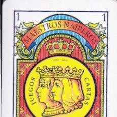 Barajas: BARAJA ESPAÑOLA - AZAHAR - NUEVA SIN ESTRENAR - 50 CARTAS - LIQUIDACIÓN POR CIERRE DE PÁGINA. Lote 244001940