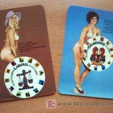 Calendarios: LOTE DOS CALENDARIO ERÓTICOS ZODIACALES DEL AÑO 1977 - GÉMINIS Y LIBRA - . Lote 17126994