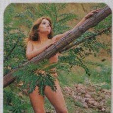 Calendarios: CALENDARIO DE CHICAS AÑO 1974. Lote 33322034