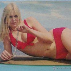Calendarios: CALENDARIO DE DESNUDOS. AÑO 1974. MUJER SEXY EROTICA. DESNUDA. COLLAR CADENAS NO FOURNIER. Lote 43106611