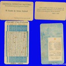 Calendarios: CALENDARIO 1963/1964 BAHA´I CON TARJETA ESCUELA VERANO NACIONAL 1959 . Lote 97978171