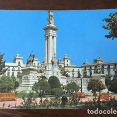 Calendriers: CALENDARIO LA PEPA CÁDIZ AÑO 1980 CAL-7004. Lote 102585475