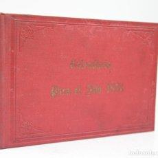 Calendarios: CALENDARIO PARA 1888, ALMANAQUES AMERICANOS, BARCELONA. 22,3X15,5CM. Lote 111320643