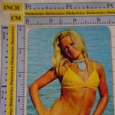 Calendarios: CALENDARIO DE BOLSILLO. DESNUDOS SEXY EROTICA. AÑO 1973. MUJER. PUBLICIDAD SEVILLA NO FOURNIER. Lote 137148886