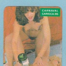 Calendarios: CALENDARIO EROTICO EXTRANJERO 1986 - PORNO. SEXO EXPLICITO. DESNUDO - CARNAVAL CARIOCA. Lote 143545230