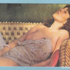 Calendarios: CALENDARIO EROTICO EXTRANJERO 1985 - DESNUDO FEMENINO. Lote 143546894