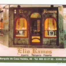 Calendarios: CALENDARIO BOLSILLO AÑO 2002 ELIA RAMOS - JOYERÍA - RELOJERÍA - GIJÓN - ASTURIAS - VER FOTO REVERSO. Lote 233302860