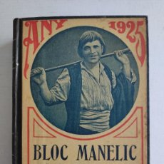 Calendarios: BLOC MANELIC - CALENDARI CATALÀ - ANY 1925 - COMPLETO. Lote 235659450