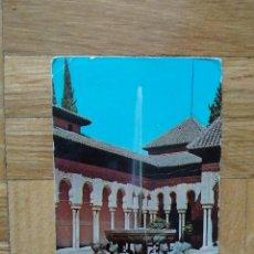 Calendarios: CALENDARIO SERIE GRANADA. PATIO DE LOS LEONES. AÑO 1964. VER FOTO ADICIONAL. Lote 245382995