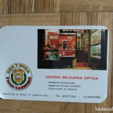 Calendarios: CALENDARIO PUBLICITARIO. JOYERIA RELOJERIA PEDRO CARDENAS. LOGROÑO. AÑO 1969. VER FOTOS. Lote 245386445