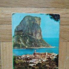 Calendarios: CALENDARIO SERIE 23 Nº5 PEÑON DE IFACH. CALPE. AÑO 1967. VER FOTOS. Lote 245386895