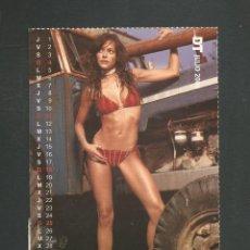 Calendarios: YARJETAQ POSTAL CALENDARIO JULIO 2004 EDITA DT. Lote 254364150