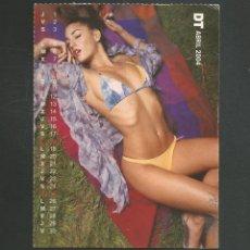 Calendarios: TARJETA POSTAL CALENDARIO ABRIL 2004 EDITA DT. Lote 254364630