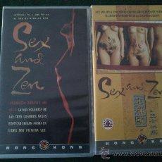 Libros: LOTE DE 2 VHS EROTICOS, BASADOS EN EL LIBRO MÁS PROHIBIDO DE LA LITERATURA CHINA. SEX AN ZEN. Lote 32047334
